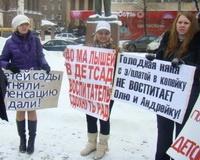 Чиновники пообещали волгоградским мамам решить проблему детсадов