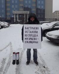 Владимир Васин переведен из подследственных в свидетели