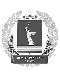 Волгоград уже не может «выезжать» на военной славе