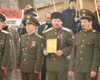 Казаки призвали коммунистов отказаться от политиканства