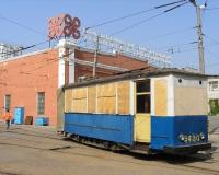 В Волгоград привезли на реконструкцию довоенный трамвай