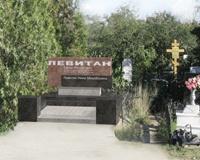 На могиле вождя волгоградской архитектуры установят памятник-мавзолей