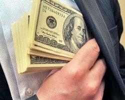 Чиновники уличены в масштабных тратах на личные нужды