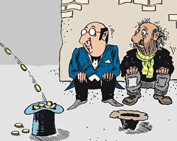Областные депутаты вновь подняли себе зарплаты