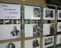 Выставка в Волгоградской академии МВД рассказала об истории полиции