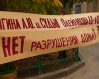 Жильцы дома в центре Волгограда требуют отставки прокурора района