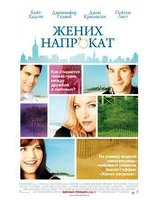 «Синема Парк» и портал 59.ru вновь приглашают в кино