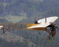 В «Пушкинке» открывается выставка в честь первого пермского авиатора