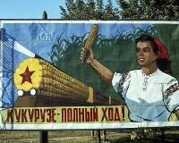 Пермяки увидят СССР глазами известного французского фотографа