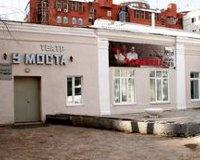 Forbes.ru отметил пермский театр «У Моста»