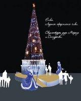 Новогодние праздники на эспланаде пройдут под знаком театра