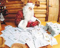 В Перми открывается канцелярия Деда Мороза