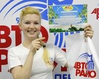 Подведены итоги самой жаркой игры на «Авторадио-Пермь»