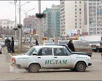 Такси для мусульман