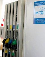 «Лукойл» победил в споре о бензинах марки ЭКТО