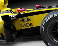 Эмблема Lada появилась на болиде Формулы-1: фото