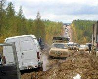 Россия на 111-м месте в мире по качеству автодорог