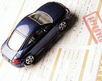 Кредитные автомобили попадут в историю