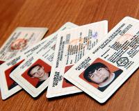 Приставы хотят отбирать у должников водительские права