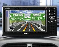 ГЛОНАСС станет обязательным, а GPS задавят пошлинами