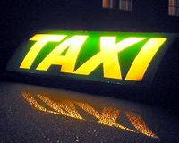 Составлен рейтинг цен на такси разных городов