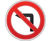 Левый поворот на трассах хотят запретить