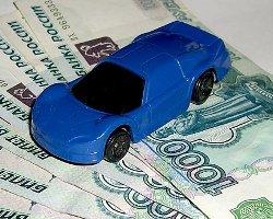 Транспортный налог пошел на снижение