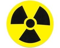 На таможне задержали радиоактивные автомобили