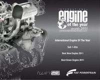 FIAT сделал лучший двигатель в мире