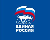 Ценами на бензин займется «Единая Россия»