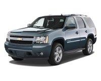 Chevrolet Tahoe возвращается в Россию