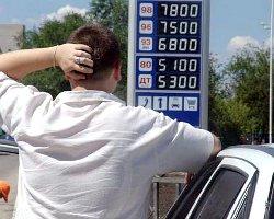 Автомобилисты «обензинели» от цен