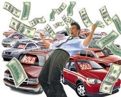 На покупку машины стали тратить больше, чем когда-либо