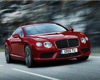 Bentley показал Continental для «бедных»