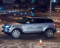 В Ростове представили Range Rover Evoque