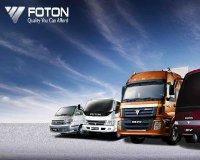 Китайские грузовики хотят производить в России