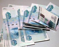 Рубль слабеет, но девальвации не предвидится