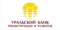 Сотрудница УБРиР участвует в конкурсе «Мисс Екатеринбург 2011»