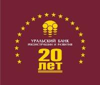 В Челябинске и Уфе стартует Кубок УБРиР по мини-футболу