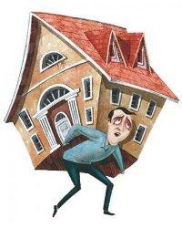 Ипотечные перспективы
