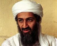 Во Флориде продается вилла родного брата Усамы бин Ладена