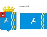 Новые герб и флаг придумали пермяки для Чайковского
