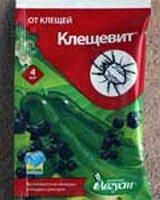 В Перми найден запрещенный пестицид