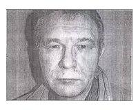 В Перми разыскивается московский насильник и лжетеррорист