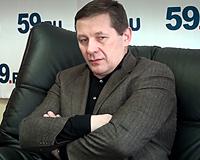 Благодаря читателям 59.ru, ужесточат закон об организации казино