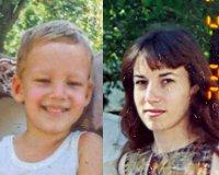 Полиция разыскивает пропавших Ольгу и Андрея Савенко