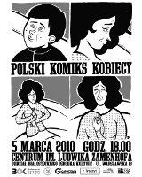Городские истории в комиксах расскажут в октябре