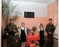 Установлена мемориальная доска в память пермского спецназовца