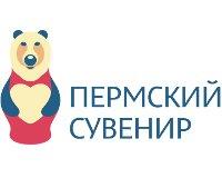 Подведены итоги краевого конкурса «Пермский сувенир»