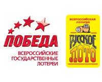 В Перми появились подделки билетов «Русского лото»